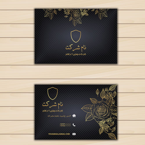 دانلود فایل آماده کارت ویزیت زیبا دو طرفه طراحی شده با فتوشاپ